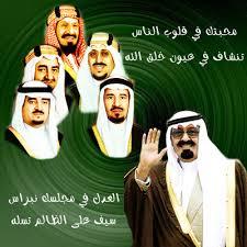 عاجل ,, خادم الحرمين يمهل بشار الجبان 72 ساعه ,,, images?q=tbn:ANd9GcT