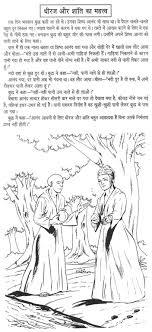 Research paper      botany soil JFC CZ as Buy essay online cheap gladiolus  botany