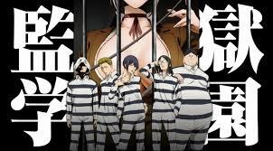 Prison School Live Action - Kangoku Gakuen Live Action - 2015