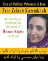 2010 ahmad gholami email directory - zeynab-kazemkhah
