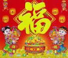 วันธงไชย ปี 2557 ตามปฏิทินจีน