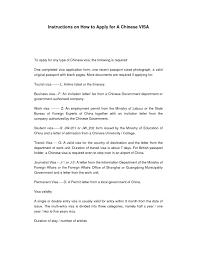 halloween letter template sample invitation letter for visa best business template