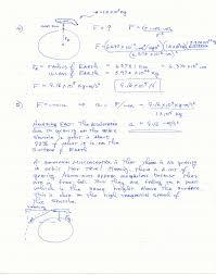 Worksheets  Law Of Universal Gravitation Worksheet  Laurenpsyk