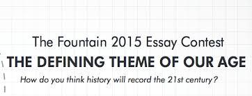 Eugene England Memorial Personal Essay Contest Call for Entries