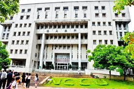 National Chengchi University