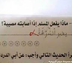 صور مصرية مضحكه 2014 , صور تهلك من الضحك 2015 images?q=tbn:ANd9GcT