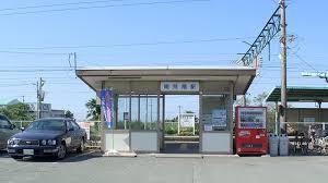 Minami-Arao Station