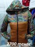 www caimano детская одежда