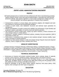 Software Engineer Resume Sample   industrial engineering resume