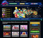 О тематике автоматов в казино Вулкан Удачи 777