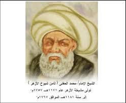 التصوف الاسلامي والشريعة المحمدية Images?q=tbn:ANd9GcTp-3aAJ0l5KVOFSKbIur8sBVCaI1cBEeDwAxEM8hgZ75LzQL3qmH1zGfn__Q