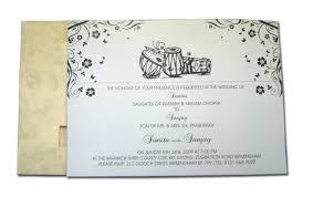 English Invitation Card Abc 518 H Marble Effect Pocket Hindu Wedding Invitations