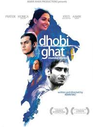 Dhobi Ghat movie  with english subtitles 2011