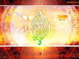 خلفيات رمضانية لسطح المكتب images?q=tbn:ANd9GcT