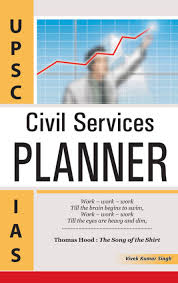 civil services planner buy civil services planner by vivek kumar