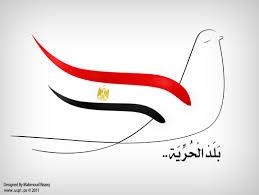 مصريتنا قوميتنا وطنيتنا حماها الله