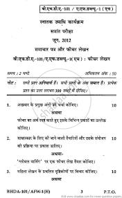 Essay on indira gandhi in hindi   Academic essay