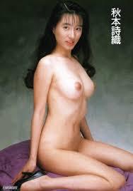 suwano shiori 03|Shiori Suwano Page 6 2017年以前の画像検索 Imageseek Free ...