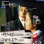 princess drama | Random Detox