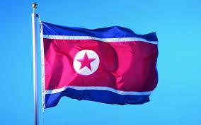 Эксперты заподозрили Корею в увеличении ядерного комплекса