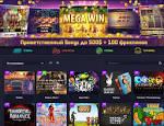 О карточных турнирах в интернет-казино