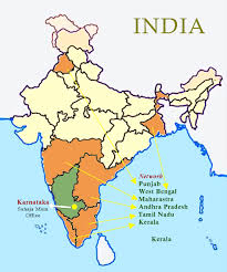 India Map Quiz by Sahaja Samrudha About Us