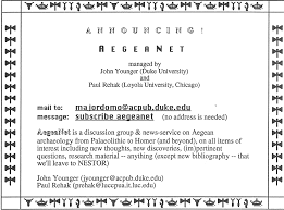 receptionist resume summary aegeanet s welcome page