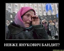 Электронные браслеты для преступников обошлись бюджету Украины более чем в 2 миллиона - Цензор.НЕТ 9292