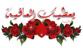 الصالون المغربي Images?q=tbn:ANd9GcTrLmPO3zw76OesytiyuqRO1GUcBottKIRgo-BOTvV2vBcSx4iw