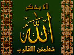 مسلم إلى أخر النفس