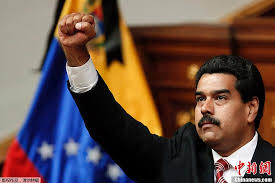 马杜罗调整委内瑞拉内阁