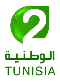 El Wataniya 2