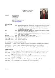 Curriculum Vitae En Anglais Fragtk  cv of job  nursing curriculum
