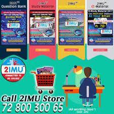 imu cet online application form 2018 2019 entrance exam dates