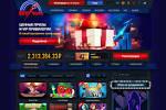 Вулкан 24 – современный доступ к азартным играм