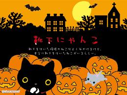 hd halloween wallpaper kawaii halloween wallpapers u2013 festival collections