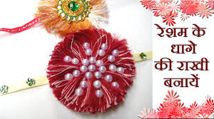 christmas decorations to make at home rakhi how to make rakhi on your own for raksha bandhan with silk