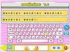 ฝึกพิมพ์ Typing Express | BuyCDToday แหล่งซอฟแวร์ โปรแกรม แผ่นสอน ...