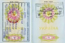 Как оформить гражданина Украины на работу