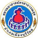 ชมรมอาสาสมัครสาธารณสุขอำเภอเมืองบุรีรัมย์ ยินดี