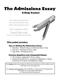 english essay    nursing entrance essay topics    intro paragraph argumentative essay    unique college essay TeenLife