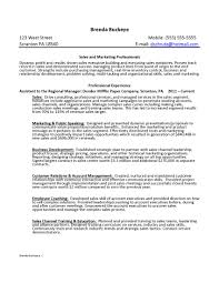sample of resume and cover letter resumes and cover letters the ohio state university alumni combination resume