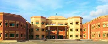 Sahiwal Medical College