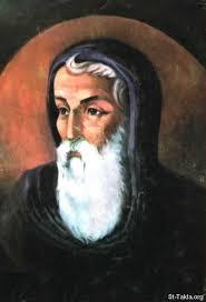 موضوع متكامل القديس اثناسيوس الرسولي