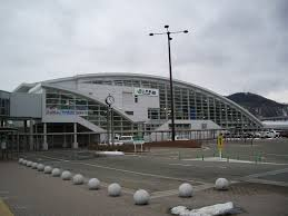 Ninohe Station