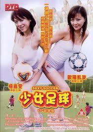 Sexy Soccer 2004