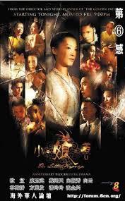 Chuyện Tình Cô Bé Lọ Lem Zhang Rongmin