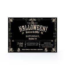 party city kansas city halloween halloween party invitation cards festival tech com halloween