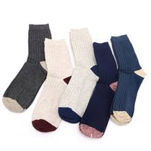 Support Socks For Men Popular Cotton Compression Socks Buy Cheap Cotton Compression