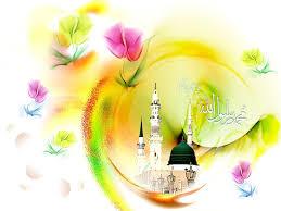 ولادت رسول اکرم (ص) مبارک باد